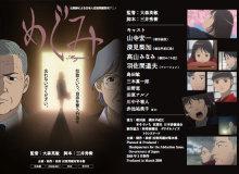 タヒチ伝道のブログ-megumi